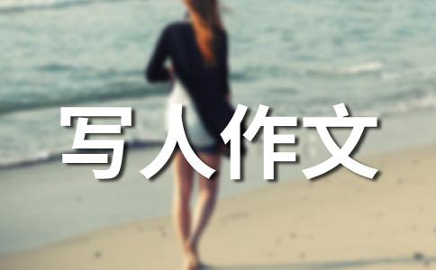 【荐】朋友作文(精选六篇)
