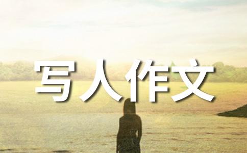 【精选】朋友作文集锦13篇