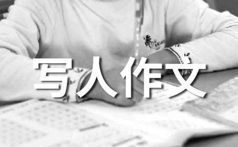 【精】朋友200字作文5篇