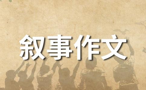 【热】中秋200字作文