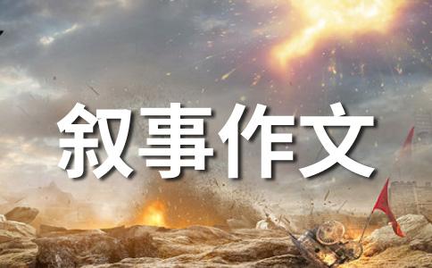 【实用】我的中国梦作文15篇