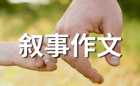 【热门】鲁滨孙漂流记读后感500字作文(通用12篇)