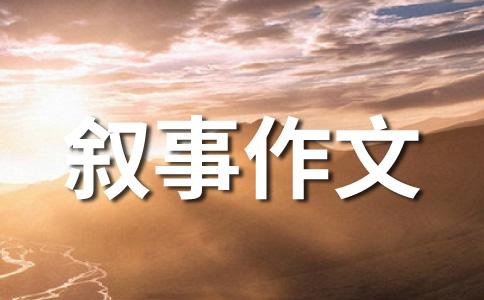 【热门】国庆作文集锦6篇