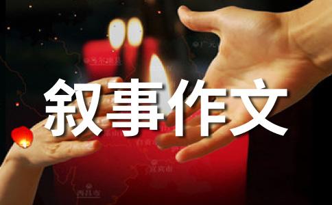 【精】中国梦我的梦作文集锦十三篇
