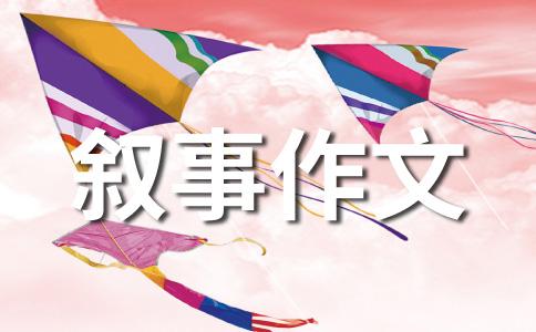 【精品】成长800字作文(精选14篇)