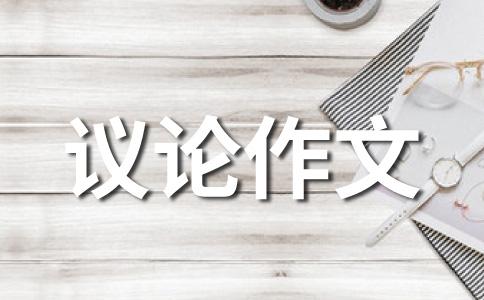 【精品】成长的作文汇总十篇