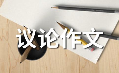 【热】我的中国梦400字作文(精选十一篇)