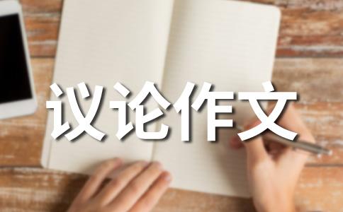 【热】成长作文(通用9篇)