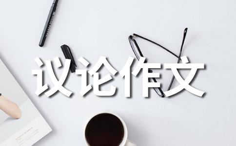"""""""解放""""的日子"""