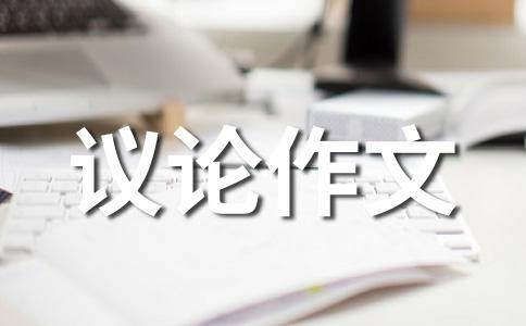 【实用】国庆200字作文汇编五篇