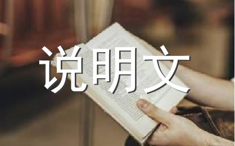 【精华】朋友400字作文7篇