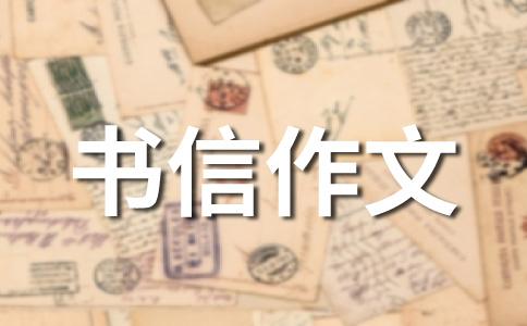 【必备】北京作文集锦13篇
