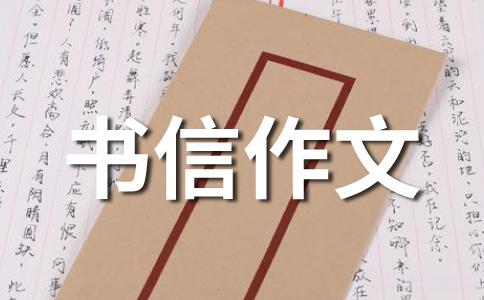 【必备】母亲的400字作文(通用七篇)