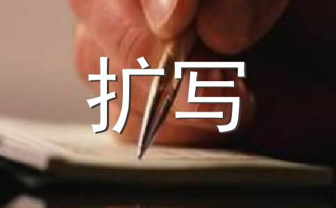 【精品】皇帝的新装续写作文汇编6篇