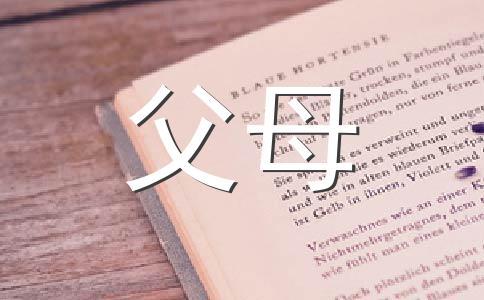 【精】感恩500字作文