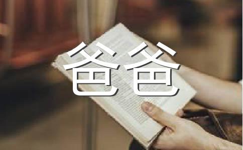 【荐】我的妈妈作文汇编10篇