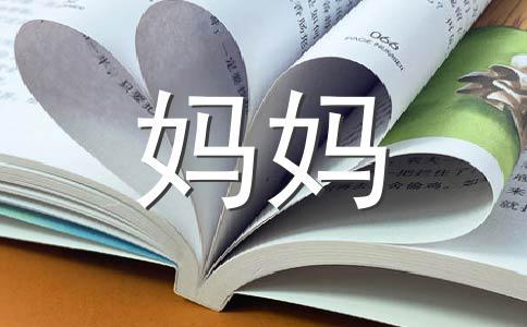 【精华】老师的作文(精选十三篇)