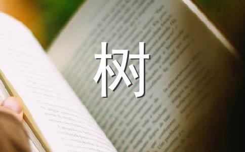 【精选】秋天的500字作文(精选九篇)