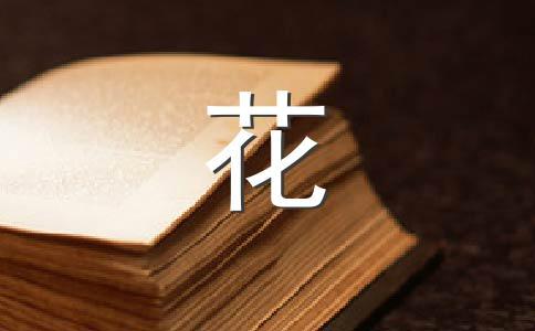 【精华】秋天的作文集锦5篇