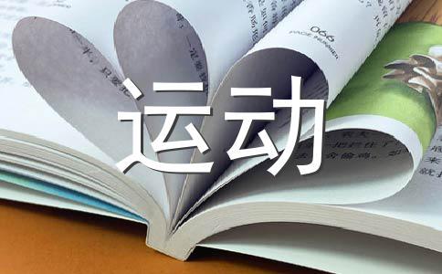 【热】我喜欢作文(精选五篇)