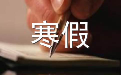 【荐】生活200字作文汇总12篇
