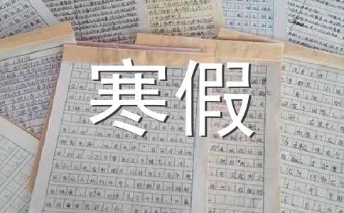 【荐】生活500字作文(通用13篇)