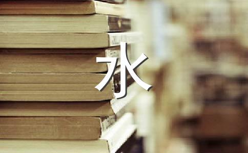 【精选】生命400字作文汇总十篇