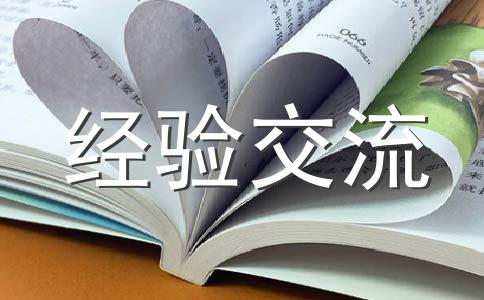 语文教学大纲要求掌握的120个实词——属