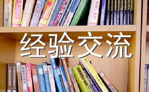 培养孩子的读书习惯——科学指导孩子读书(二)