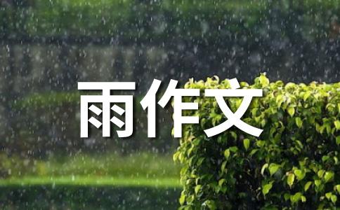 【热门】倾听400字作文(通用5篇)
