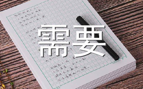 【荐】生活800字作文