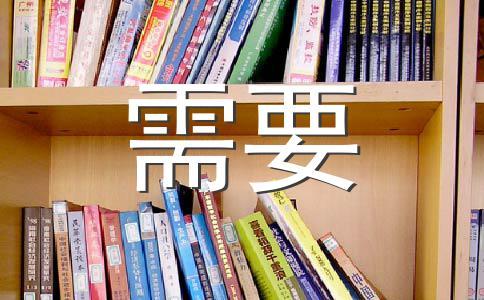 【实用】生活500字作文十三篇