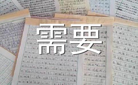 【热门】成长200字作文(精选十二篇)