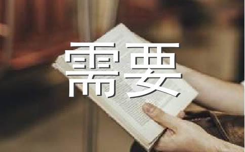 ★生活500字作文汇总14篇