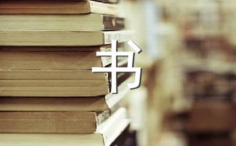 【荐】成长400字作文(精选十篇)