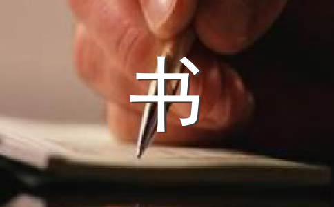 【必备】我喜欢作文集锦8篇