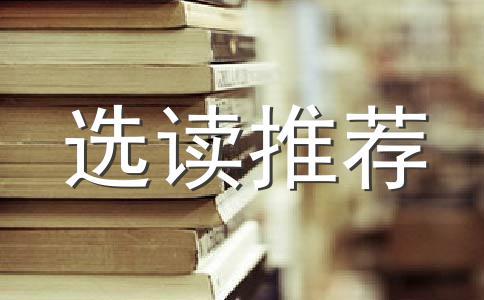 读《校园交响诗》有感