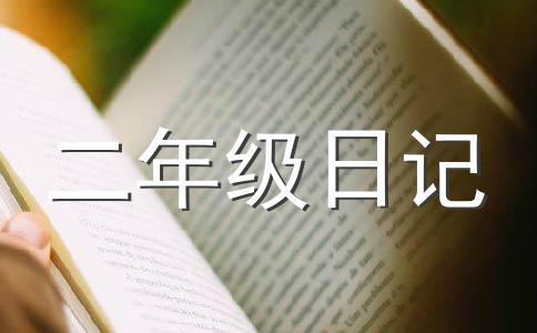 【精华】包饺子作文(精选6篇)