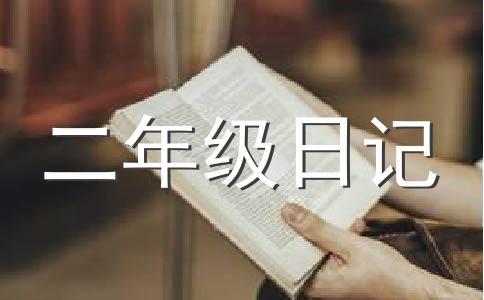 【精】国庆作文汇编7篇