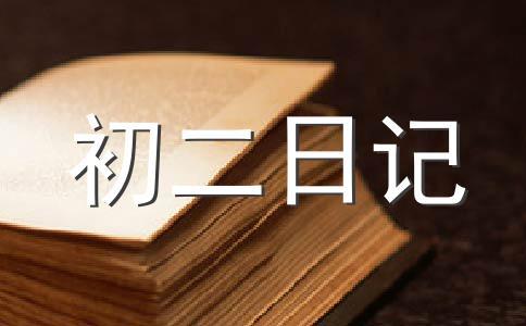 【热】随笔作文(精选6篇)