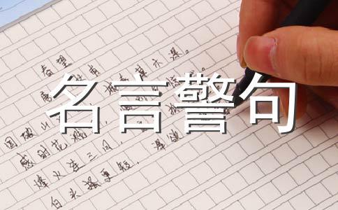 【荐】读书500字作文汇编十篇
