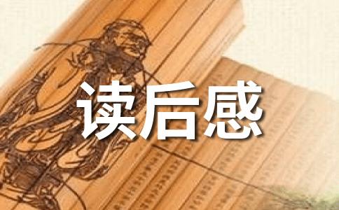 2013感动中国颁奖礼观后感