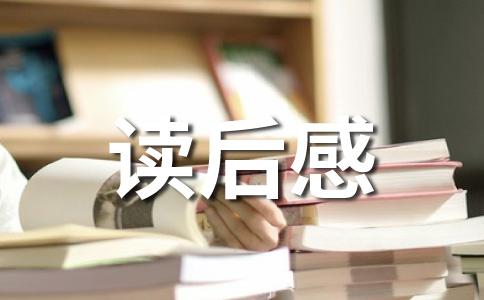 《四川电视台春节联欢晚会》观后感