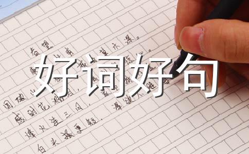 【实用】国庆节作文六篇