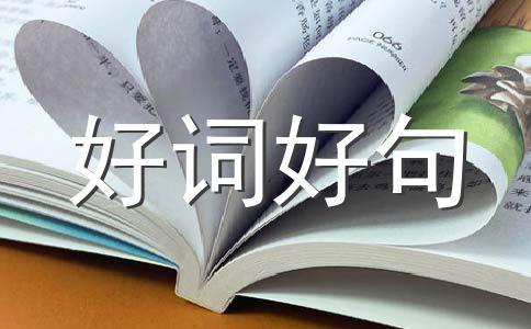【推荐】六一儿童节400字作文(通用五篇)
