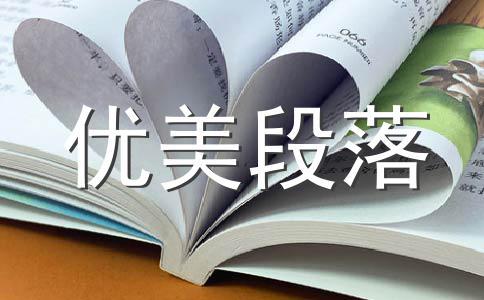 【荐】母亲节400字作文汇编5篇