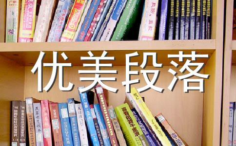 【推荐】梅花作文汇总10篇