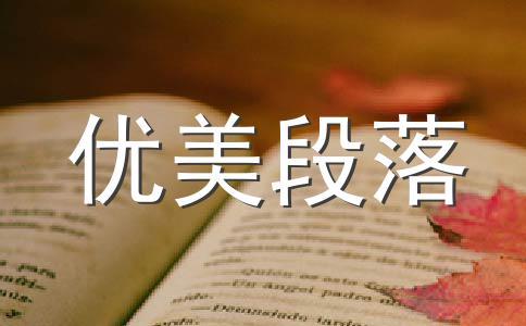 【精选】秋天的500字作文(精选六篇)