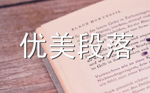 ★六一儿童节作文集锦5篇