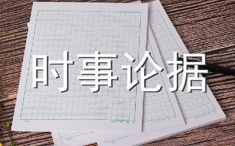【必备】江苏500字作文汇编五篇